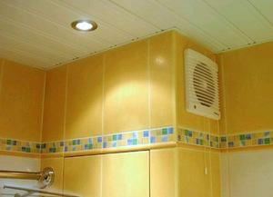 Картинки по запросу что такое активная вытяжная вентиляция в ванную
